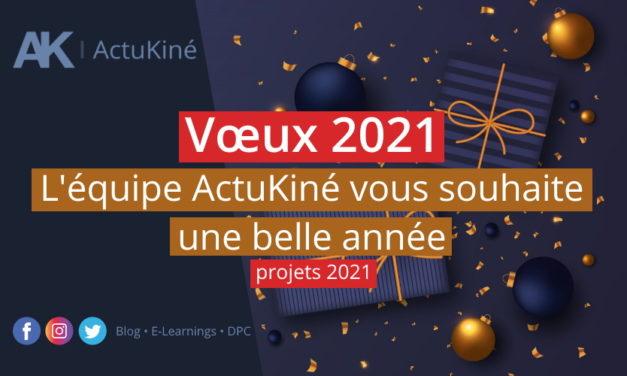 Vœux 2021 et projets à venir !