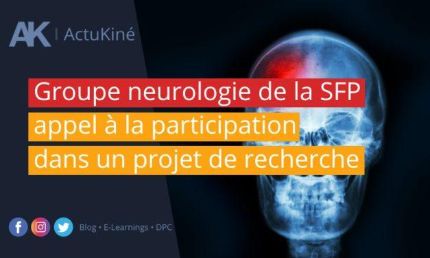 Groupe neurologie de la SFP : appel à la participation dans un projet de recherche